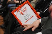Премия проводится в Омской области уже в третий раз.