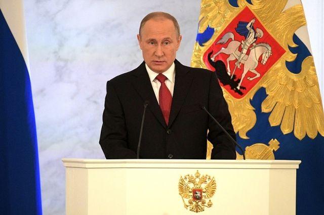 Путин 1 марта обратится к Федеральному собранию с посланием