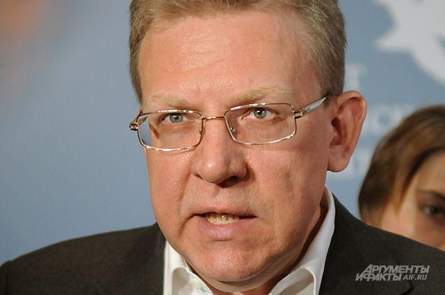 Кудрин покинет пост главы наблюдательного совета Московской биржи