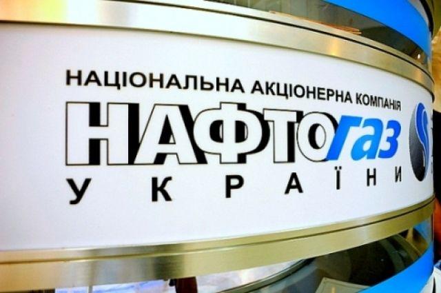 «Нафтогаз-Украина»: До конца отопительного сезона газа в стране хватит