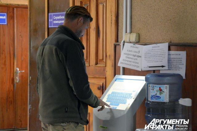 У автомобилистов появился дополнительный день для регистрации.