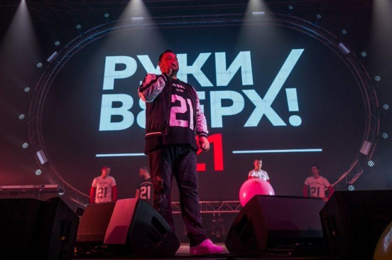 На невероятно эмоциональном выступлении любимчиков в КСК «Экспресс» ростовчане смогли вновь окунуться в ностальгию и услышать легендарные треки, известные всей стране.