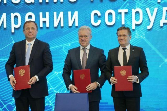 Правительство края подписало меморандум о сотрудничестве сразу с двумя госкорпорациями.