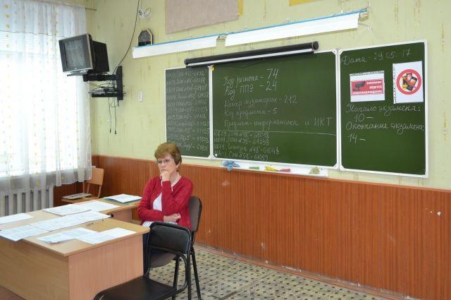 Родители тюменских школьников могут записаться на ЕГЭ онлайн