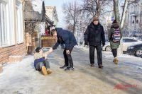 На улице Московской можно кататься с горки.