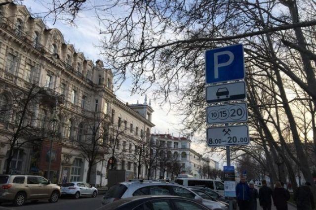 ВТюмени поменяется стоимость платных парковок