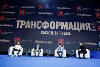 В рамках форума прошли 4 панельных дискуссии.