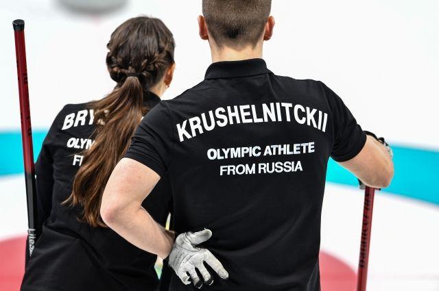 Всемирная федерация керлинга поддержала решение CAS по Крушельницкому