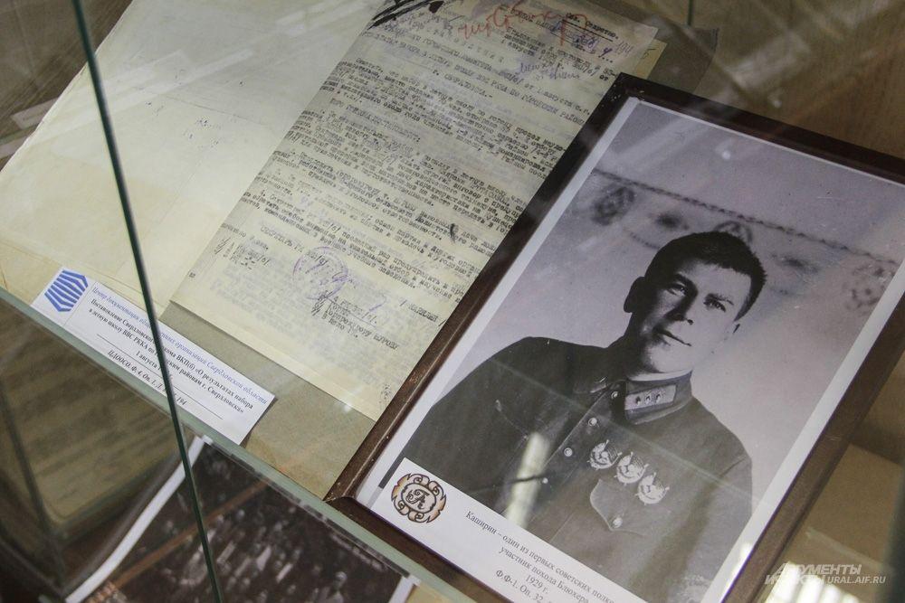 Каширин - один из первых советских полководцев, участник похода Блюхера