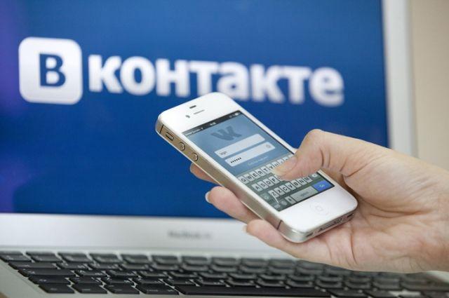 В Кабмине доработали указ о запрете Вконтакте, Яндекса и Одноклассников
