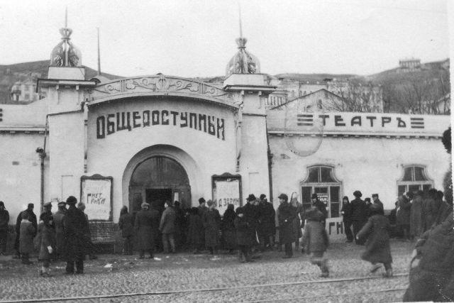 И больше ста лет назад в кинотеатры Владивостока выстраивались очереди зрителей.
