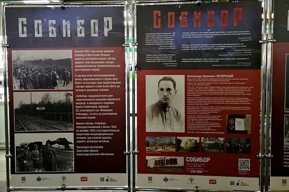 22 февраля с Казанского вокзала отправился необычный пассажирский поезд Москва – Ростов-на-Дону.