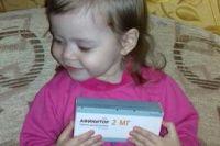 Из-за опухолей у старшей девочки начались приступы эпилепсии, до десятка в день. Последнее время приступы усилились, и ни одно лекарство не могло их остановить. Та же судьба ждала и младшую Вику, если бы она не начала приём «Афинитора»