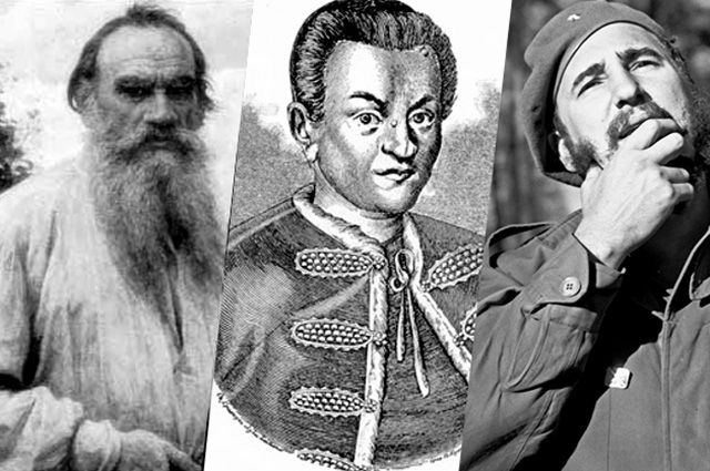 Лев Толстой, Дмитрий I, Фидель Кастро.