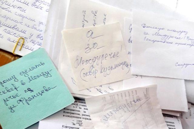 В письмах - планы на комфорт.