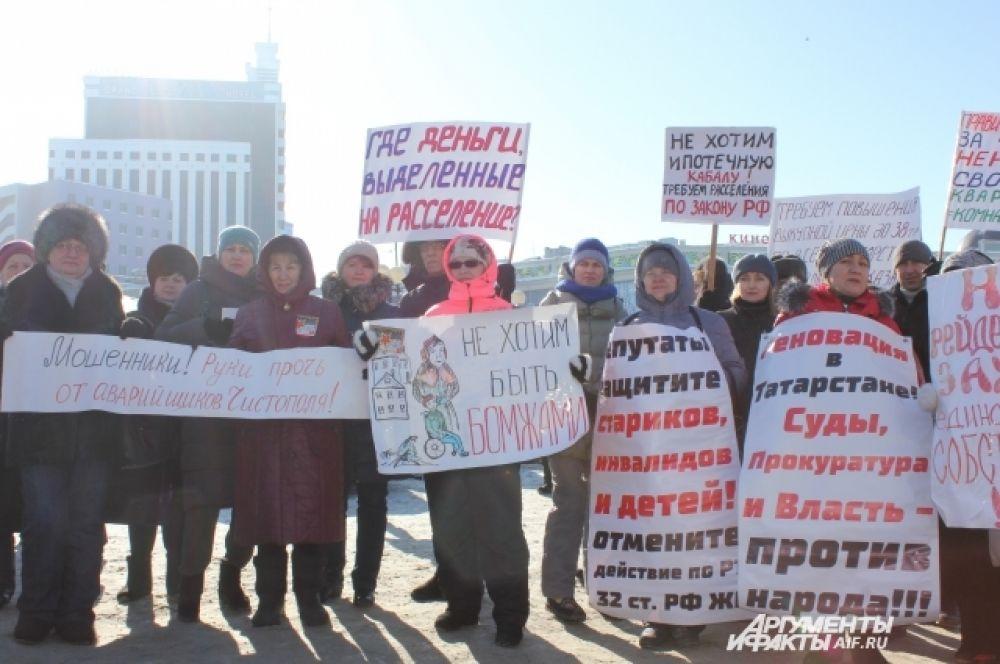 Татарстанцы считают, что программа переселения лишает их единственной собственности.