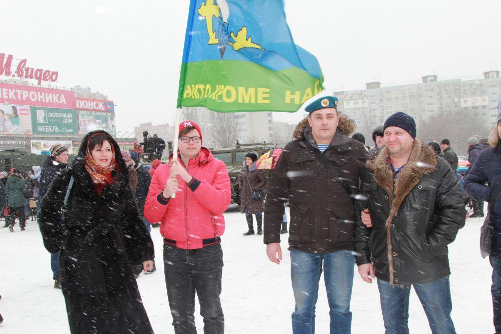 Несмотря на снегопад в патриотическом мероприятии приняли участие сотни горожан.