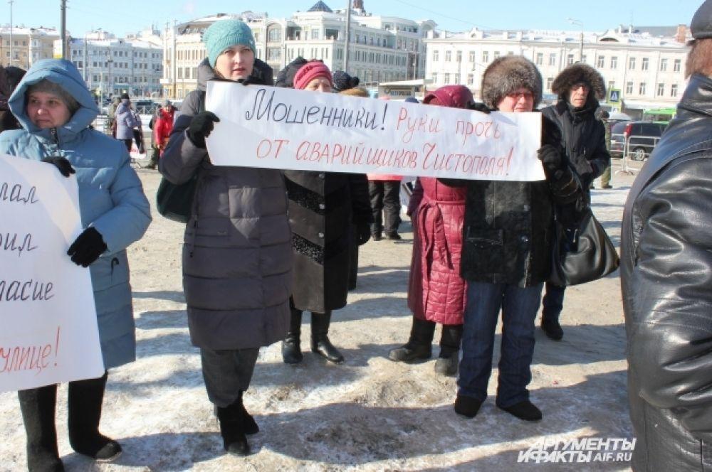 Митинг в Казани поддержали «аварийщики» из других городов Татарстана - Зеленодольска, Чистополя.
