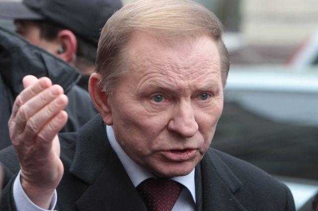 Кучма сожалеет, что в законе о реинтеграции Донбасса не упомянут «Минск-2»