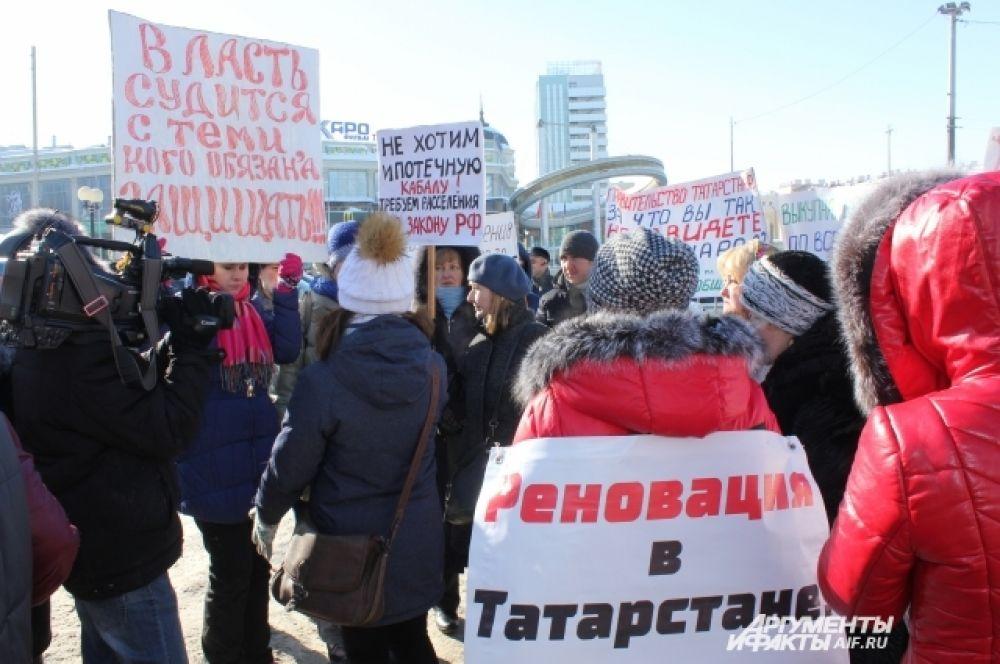 О своих требованиях участники акции рассказали представителям СМИ, чиновники не отреагировали на митинг.