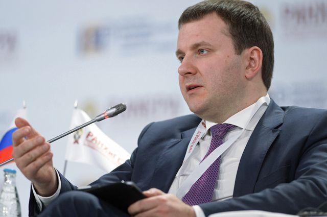 Орешкин: в ближайшие годы кредитный рейтинг РФ может войти в категорию «А»