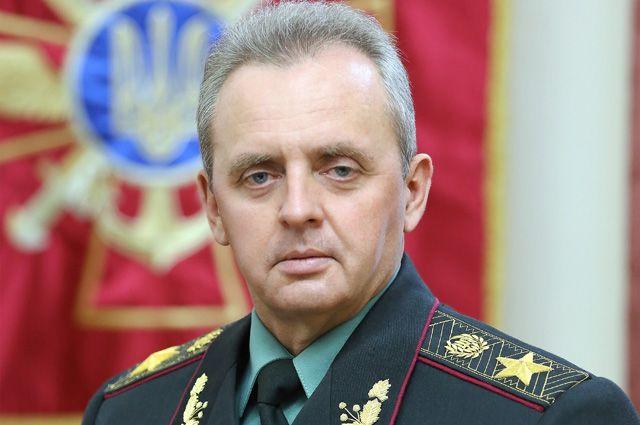 Глава Генштаба ВСУ заявил, что Украина готова к полномасштабной войне с РФ