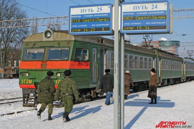 На праздники в марте отменяют часть пригородных калининградских поездов.