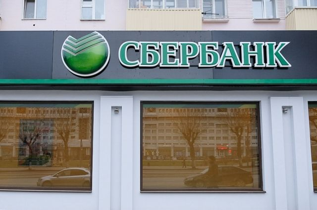 Робот Анна обслужит корпоративных клиентов Сбербанка