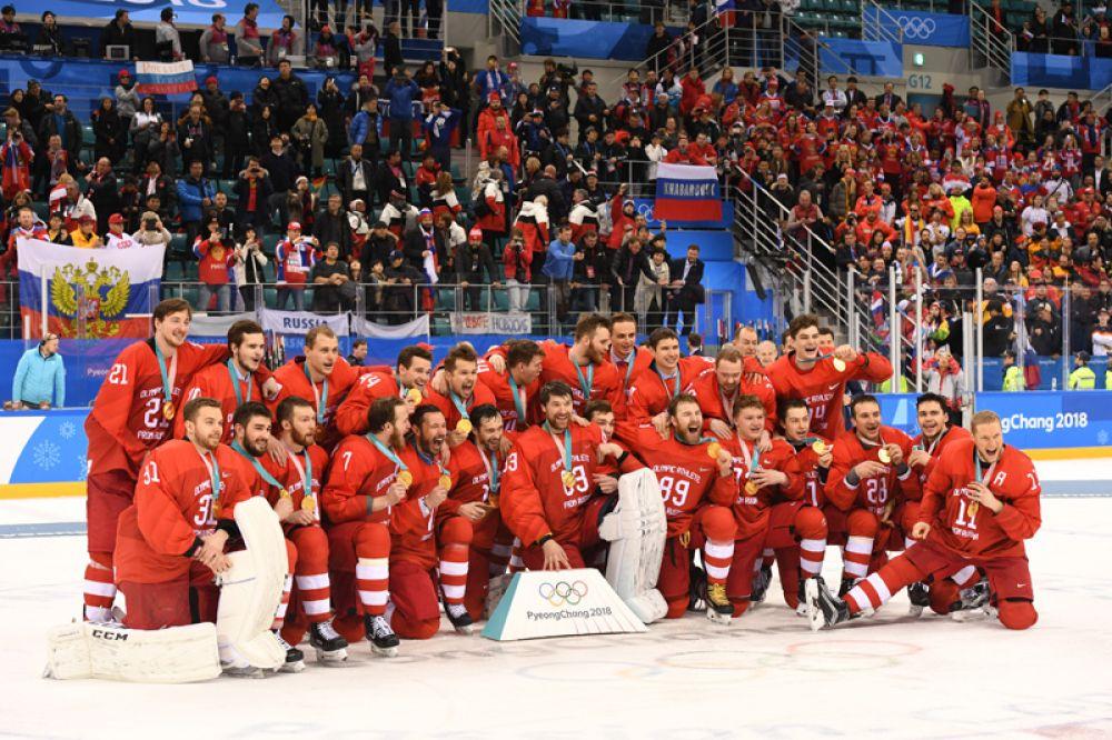 Золото. Хоккейная сборная (мужчины).