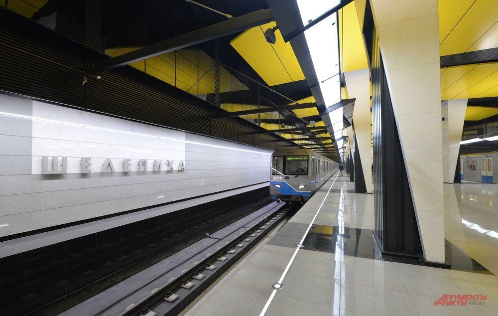 Станция «Шелепиха».