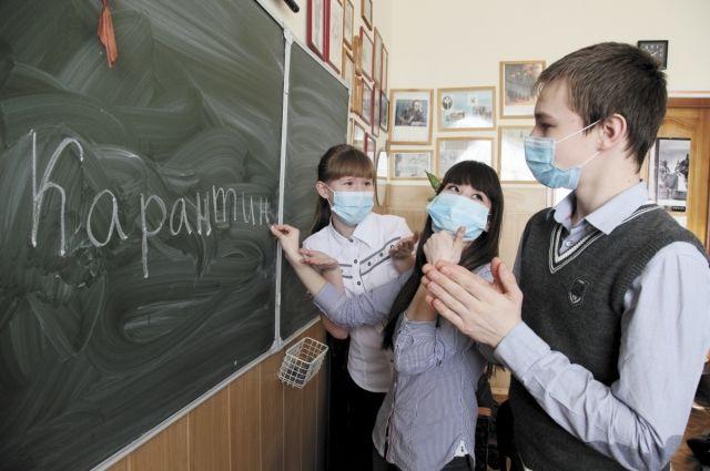 Если в школе ситуация стабильная, но в нескольких классах много заболевших, тогда отдельные классы закрывают на карантин.