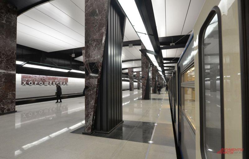 Станция «Хорошевская».