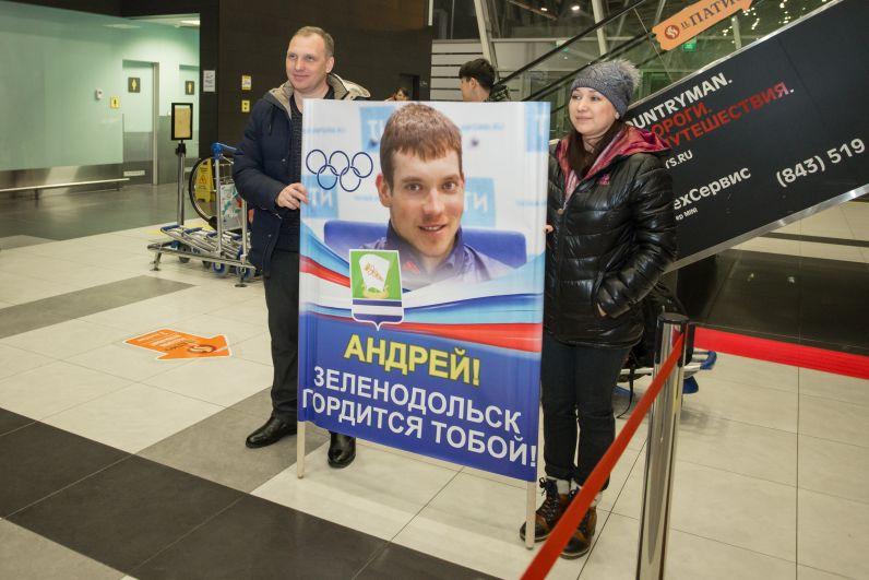 Задолго до приезда спортсмена в аэропорту дежурили группы поддержки с плакатами.