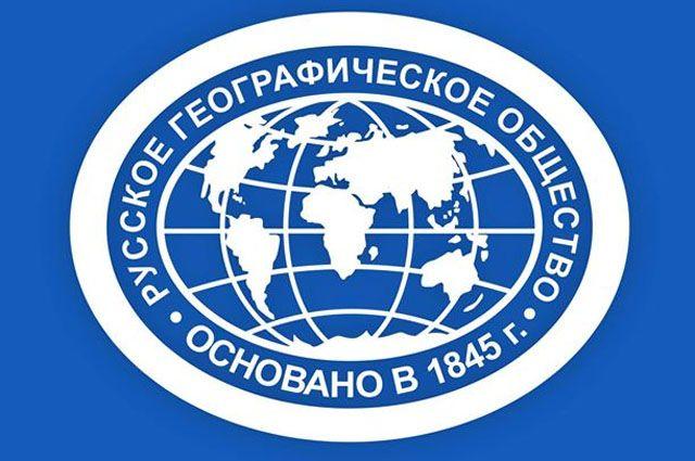 По инициативе РГО на территории Югры установлены геоцентрические знаки.