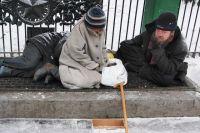 Мужчины пришли в отделение банка, спасаясь от холода.