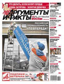 Российская промышленность: что впереди?