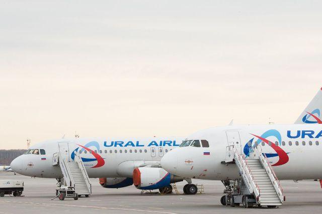 Любимые направления по выгодным ценам от «Уральских авиалиний»