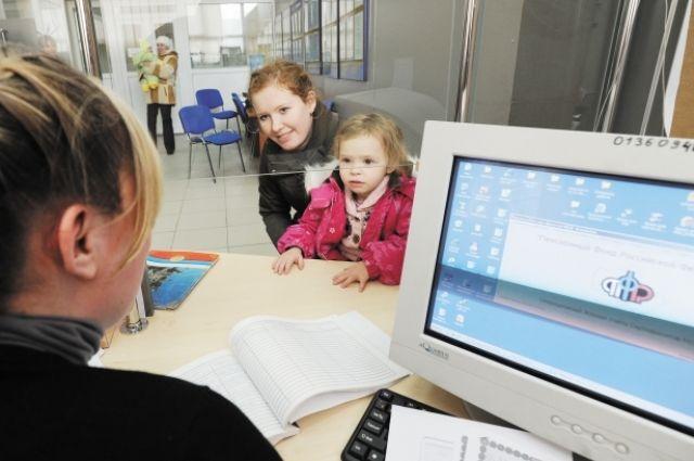 Дополнительный маткапитал в Калининграде начнут выдавать в марте.