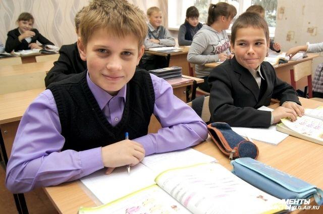 В Нижнем Новгороде разработают программу развития школьного образования.