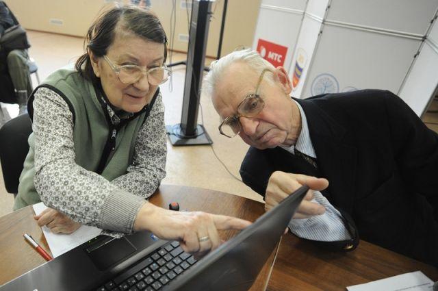Тюменских пенсионеров научат бдительности