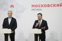 Сергей Собянин и Андрей Воробьев.
