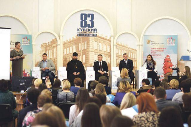 В 2018 году межрегиональному педагогическому фестивалю «Алый парус» исполняется 10 лет.