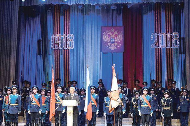 Масштабные торжества прошли в Воронежском концертном зале.