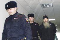 Осужденных ждет колония строгого режима.