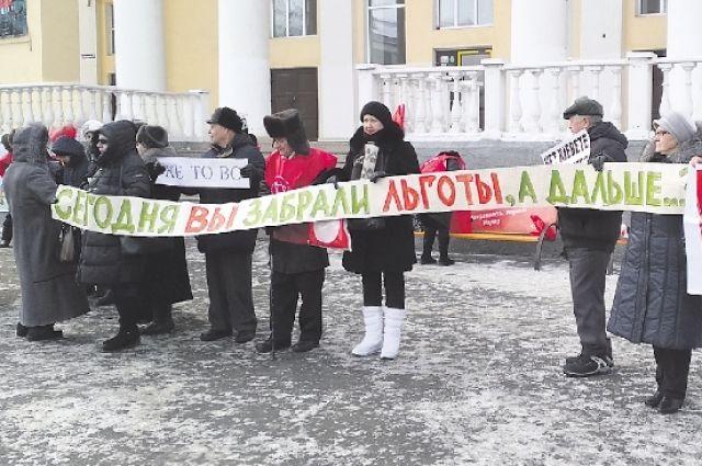 С 1 сентября педагогам начисляют 1 200 рублей в месяц – в несколько раз меньше, чем раньше.