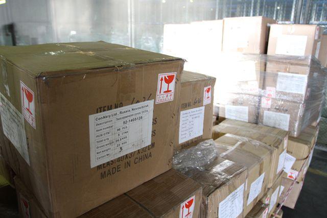 Из макулатуры делают картонные коробки и упаковку.