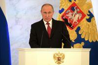 Послание Владимира Путина Федеральному собранию. 2016 г.