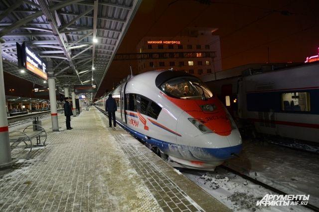 Теперь в Санкт-Петербург можно добраться за 8 часов на высокоскоростном поезде.