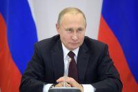 В Тюмени появилась масштабная голограмма Владимира Путина в кимоно