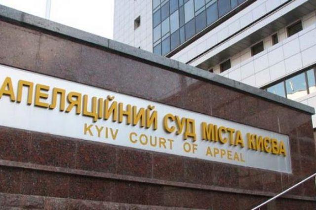 Апелляционный суд отказался передавать UMH Нацагенству по активам